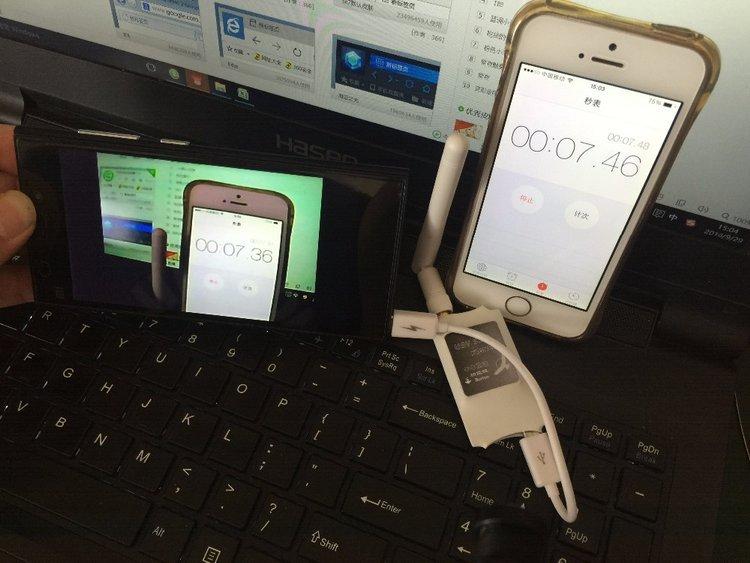 Mini odbiornik FPV na telefon