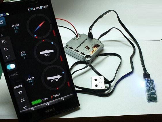 Bluetooth do AlexMos BGC