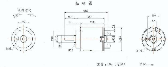 silnik dc 3v-6v klasy 140 2000rpm